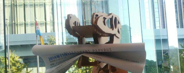 ペーパーレストランで紙を食べる恐竜