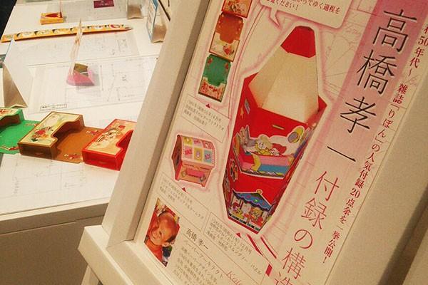 「高橋孝一 付録の構造」展示会 開催中!